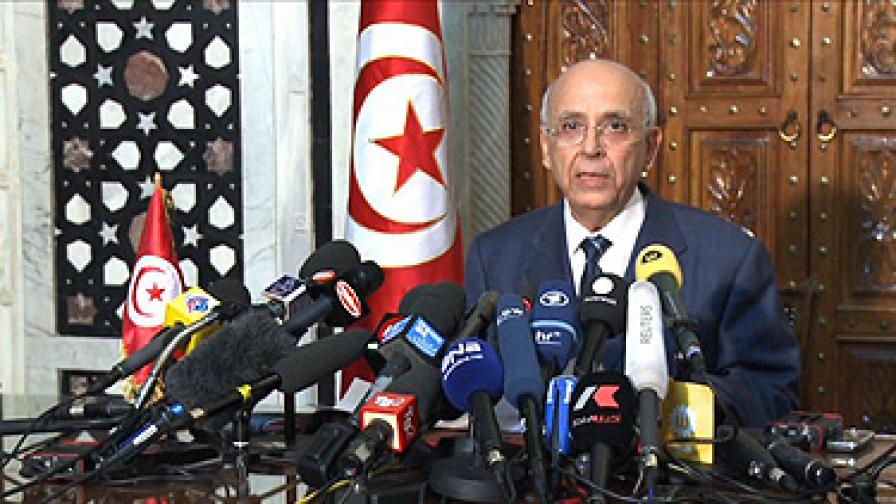 Тунис има ново правителство