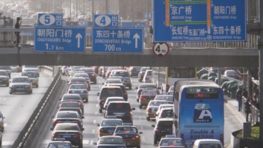 Пекин: Томбола за регистрационни номера