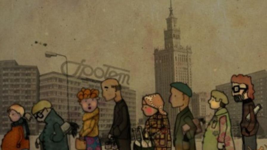 """""""Монополи"""" по източноевропейски"""