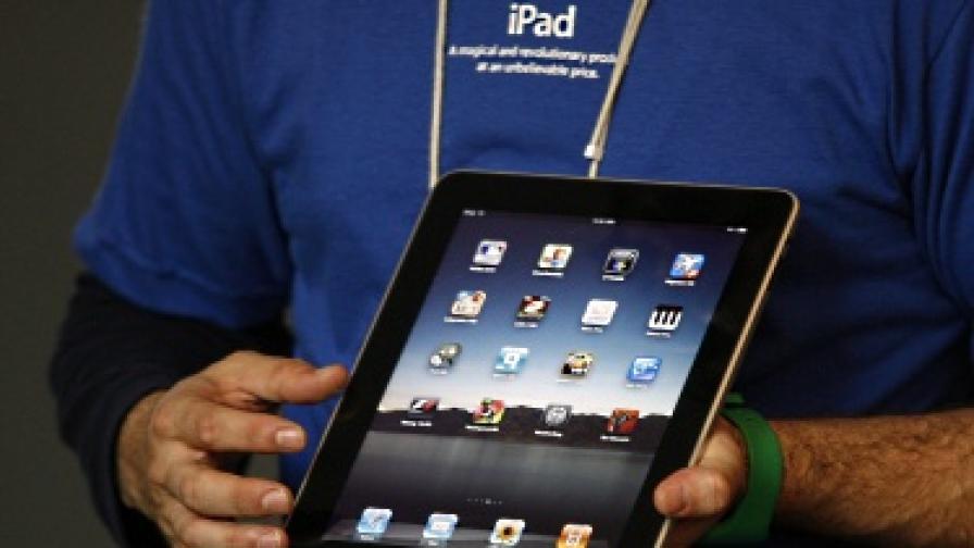 iPad – джаджата на 2010 г.