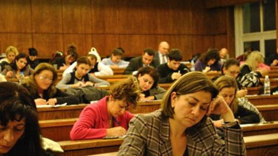 """Светила от Сорбоната и Университета на Страсбург преподават """"Право на ЕС"""" в Софийския университет"""