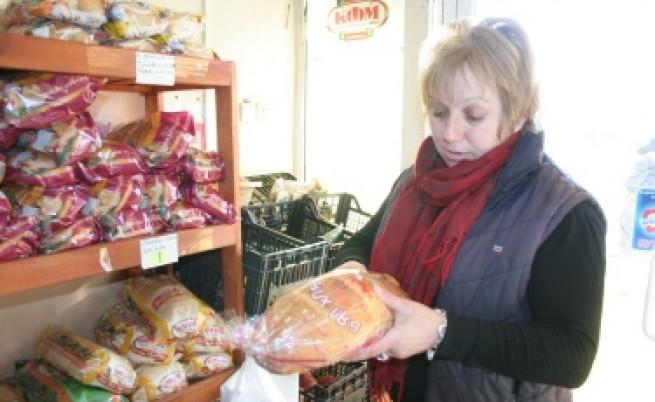 Държавата срещу фалшивия хляб