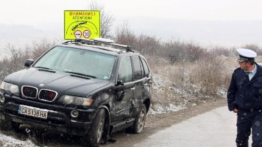 Отново инцидент с кола на НСО