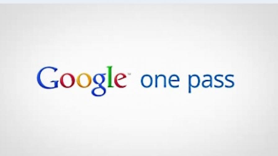 """Вестникарската сергия на """"Гугъл"""""""
