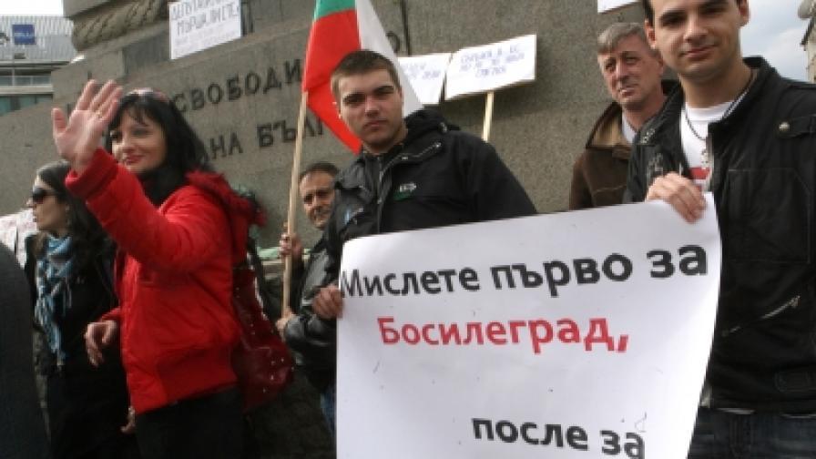 Сърбия не позволява да почетат Левски в Босилеград