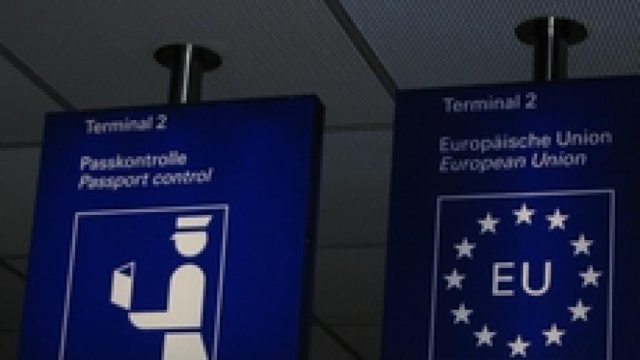 ЕС: Румъния готова за Шенген, България - не съвсем