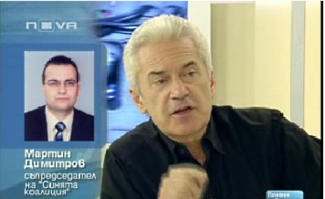 В. Сидеров и М. Димитров се замерят с обиди в ефира на Нова ТВ