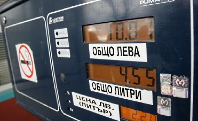 КЗК проверява поскъпването на бензина