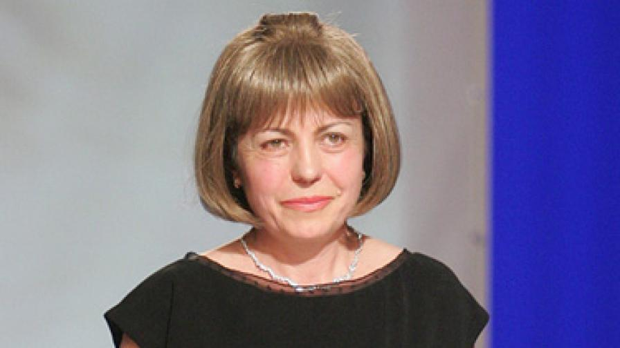 Кемтът на София Йорданка Фандъкова