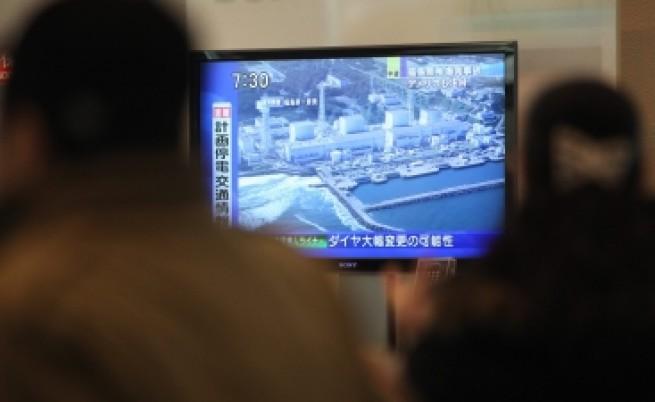 Нов поглед към ядрената безопасност
