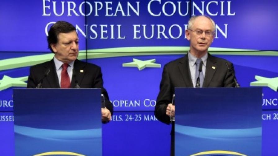 700 млрд. евро ще крепят еврозоната