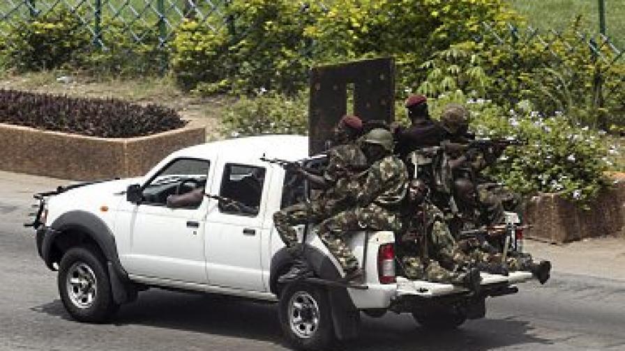 Стотици хора избити при сраженията в Кот д'Ивоар