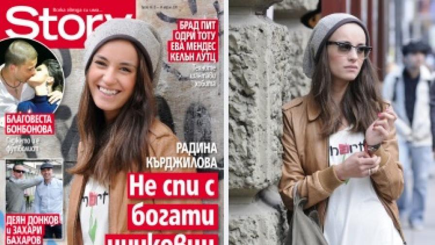 Радина Кърджилова проговори за мъжа до себе си