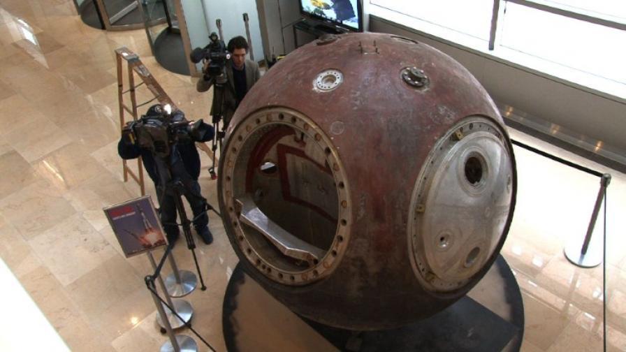 "2,88 млн. долара за капсулата на ""Восток 3КА-2"""