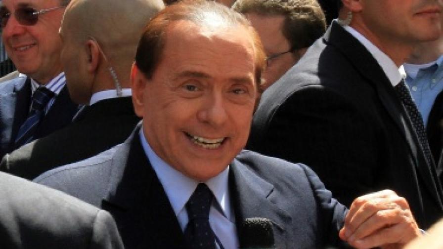 Берлускони посочи свой приемник