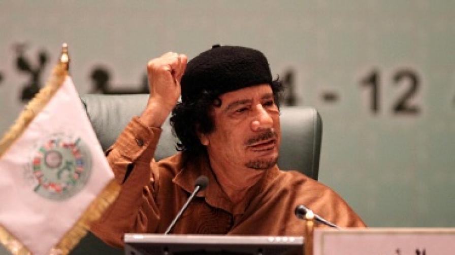 Защо на Кадафи би му било уютно в Сърбия?