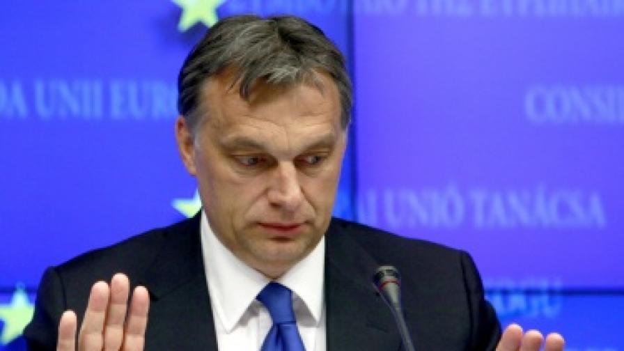 Проект за конституция скандализира Унгария