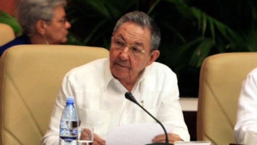 Куба пред исторически промени