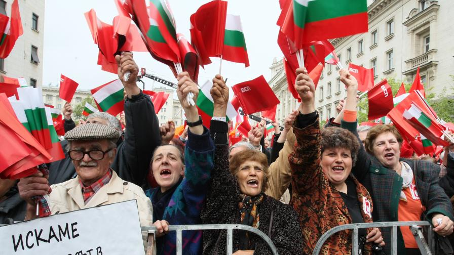 1 май като Ден на гнева за социалистите