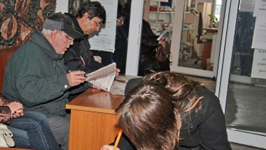 Десетима българи ще платят 4,5 млн. лв. данък
