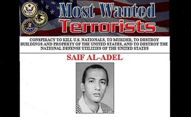 Десетте най-издирвани терористи от