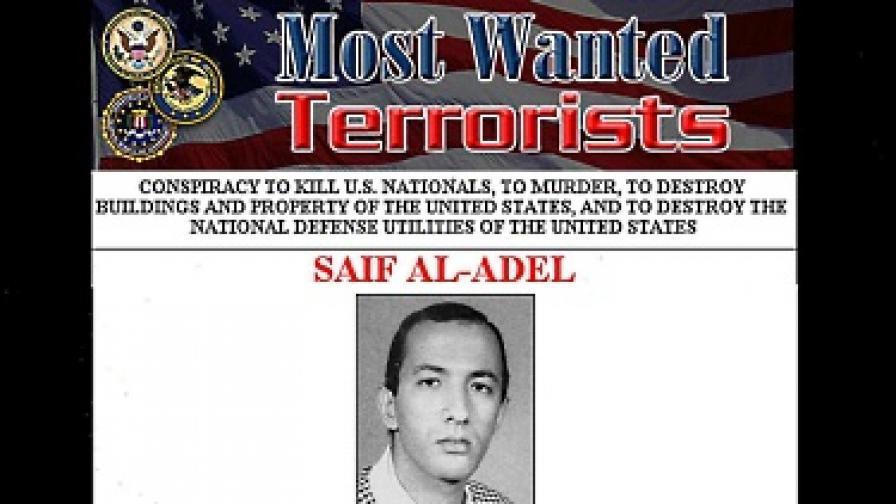 """Десетте най-издирвани терористи от """"Ал Кайда"""" след Бин Ладен"""