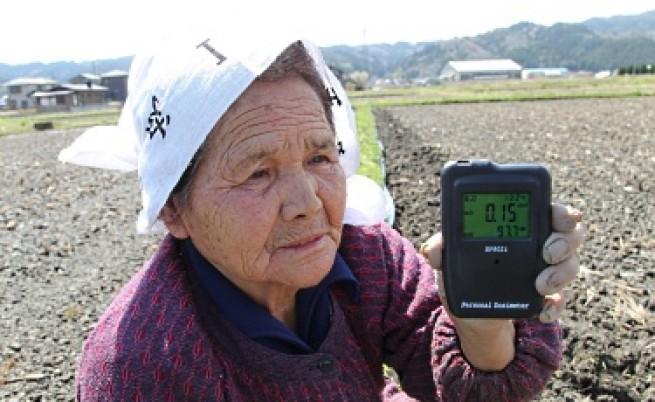 Токио призна, че е пазил в тайна данни за радиацията