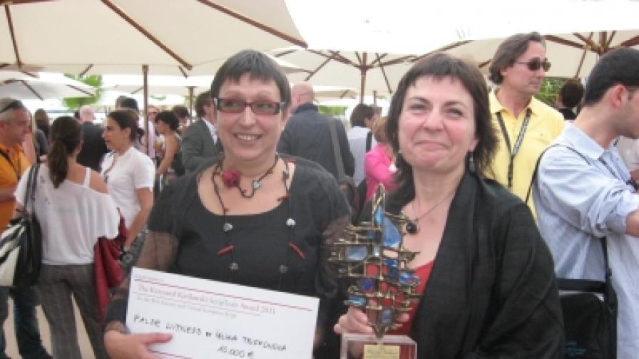 Български филм печели награда още като проект