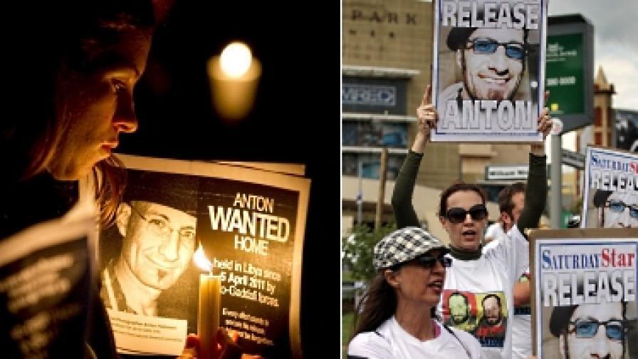 Семейството, приятелите и колегите на Антон Хамерл организираха бдения (вляво) и шествия с искане за освобождаването му