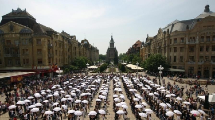 Ученици на Балканите подобряват рекорд за най-масов танц