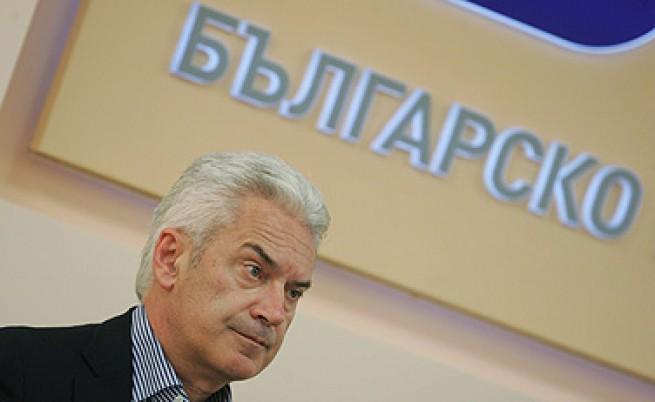 Сидеров се сби с независим депутат в студио на БНР