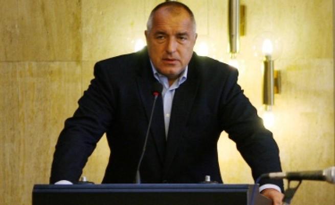 Тъмното минало на Борисов в секретна грама