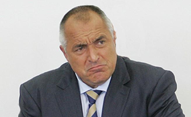 Борисов: Това се казва наглост