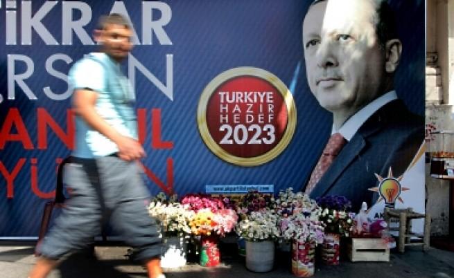 Кой има шансове на изборите в Турция?