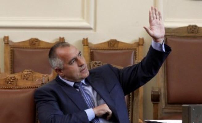 Борисов: Заплатите ще се вдигнат, когато започнете да работите още по-добре
