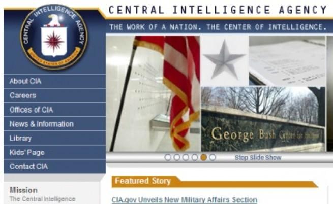 Хакери блокираха сайта на ЦРУ и на Сената