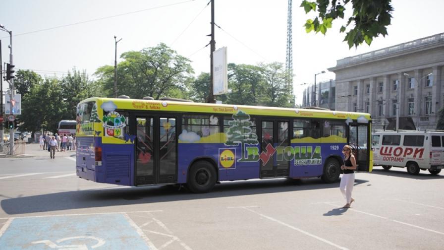 Безплатен автобус до Витоша