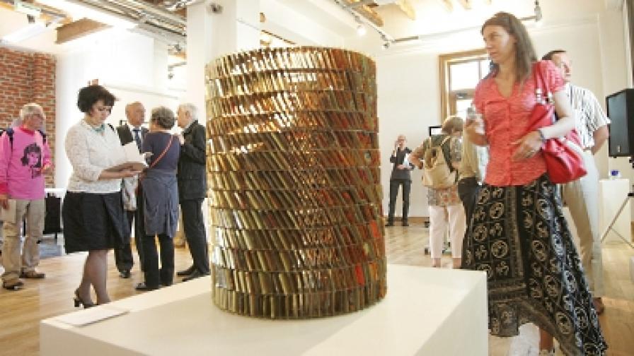 Откриха Музея за съвременно изкуство с кавга в НС