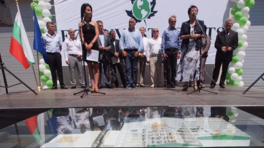 """Край Варна бе открит Завод за обработка на твърди битови отпадъци на фирма """"Екоинвест асетс"""""""