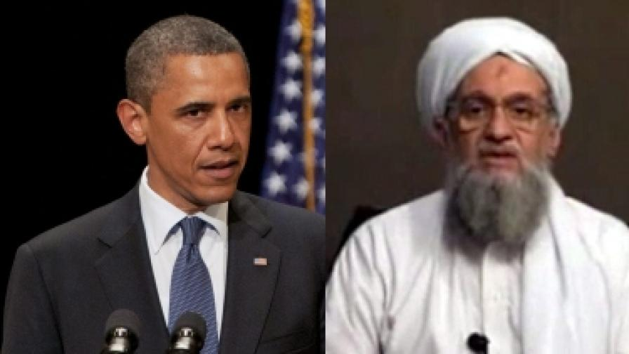 Обама и Зауахири