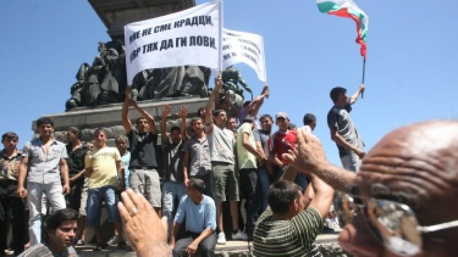 Протестът на търговците