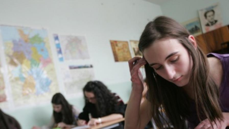 Немската гимназия в София е с най-висок бал