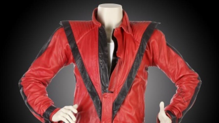 Продадоха яке на Майкъл Джаксън за 1,8 млн. долара