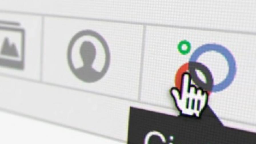 """Гугъл+"", новият конкурент на ""Фейсбук"""