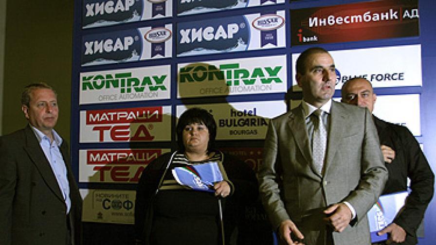 ГЕРБ разкри 48 кандидат-кметове, премълча други