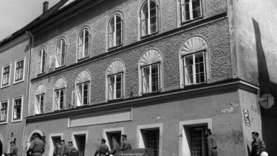 Родното място на Хитлер в Браунау ам Ин