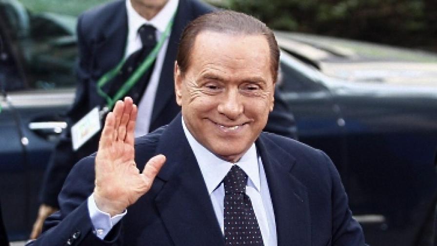 Врагове накисвали Берлускони