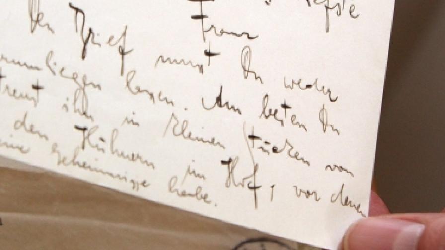 Да получиш любовно писмо след 53 години