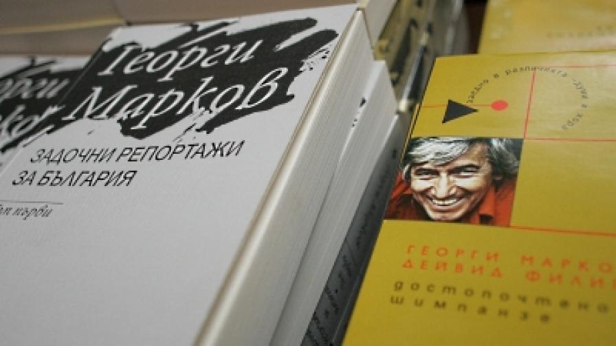 Пиеса на Георги Марков ще се играе 45 години по-късно