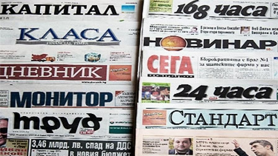 """Евгений Дайнов в """"Труд"""": Махленски свади в парламента"""